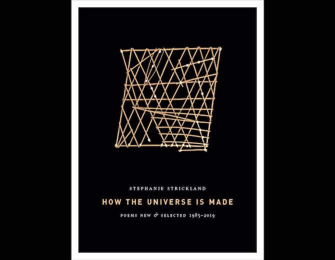 How the Universe Is Made Book Cover